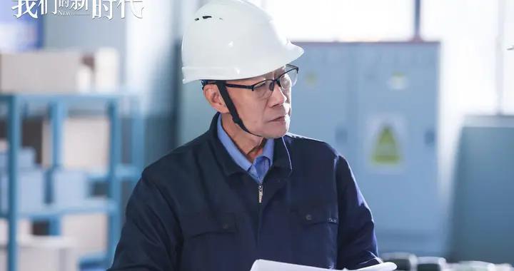 李雪健主演,《我们的新时代》之《腾飞》1:1打造飞机模型拍戏