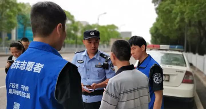"""守护居民的""""钱袋子""""重庆两江新区警方成立""""蓝马甲""""反诈预警劝阻宣传队"""