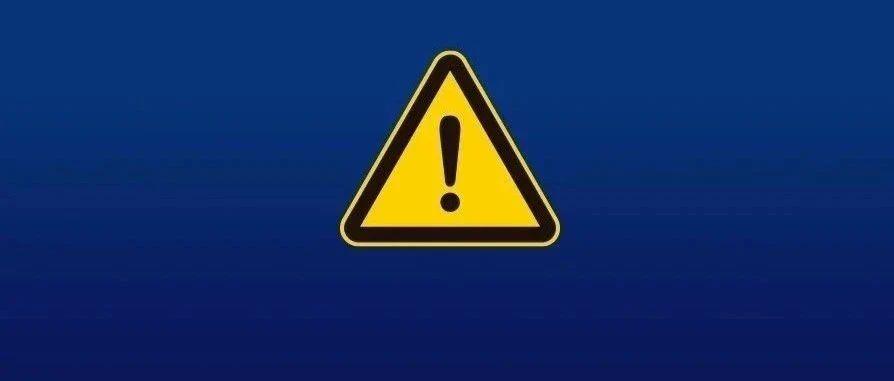 刚刚,禅城、顺德和高明暴雨黄色预警信号生效!