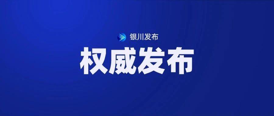 宁夏高考各分数段人数公布!600分以上文科246人,理科233人!