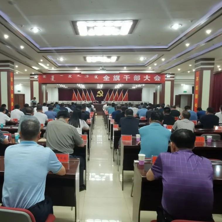 王俊杰任乌拉特前旗旗委副书记,提名政府旗长候选人