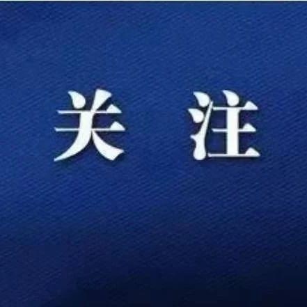 【新消息】宁夏高考各分数段人数公布!600分以上文科246人,理科233人!