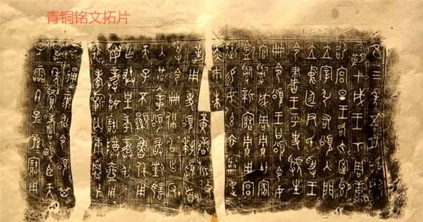 洛阳出土10枚带字古玉,专家:拥有它,皇帝才算名正言顺的天子