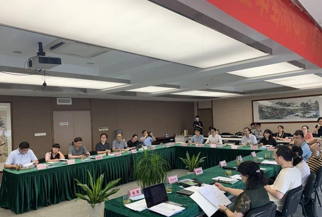中茶协在杭召开茶制品、绿茶、红茶保质期团体标准审查会