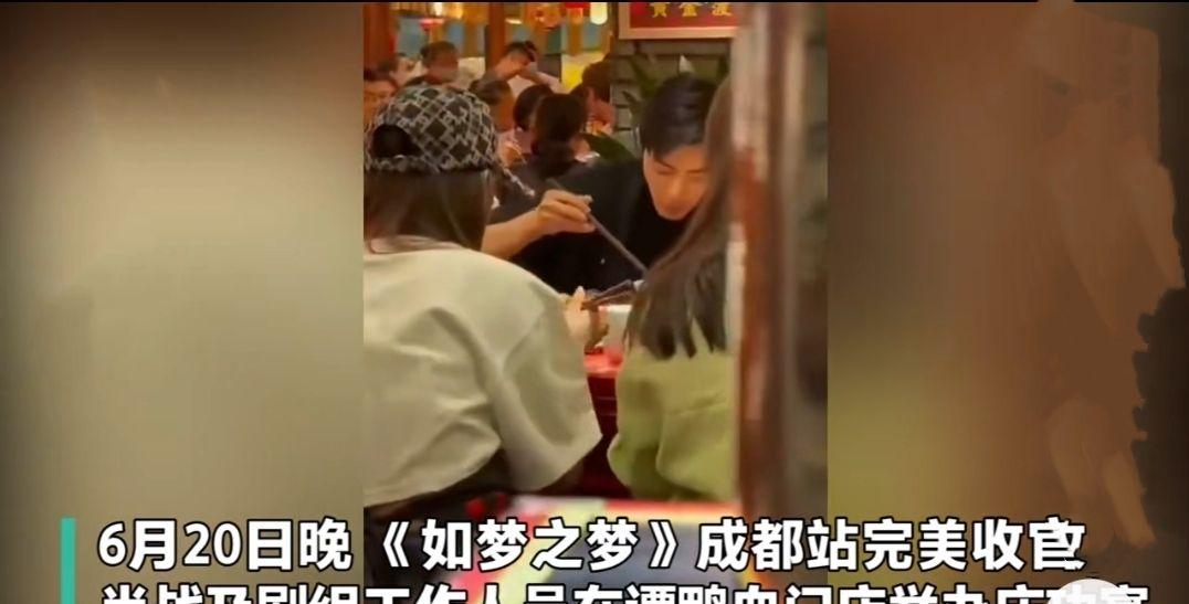肖战深夜吃火锅,遭店家泄露行踪被围堵,店家凌晨道歉