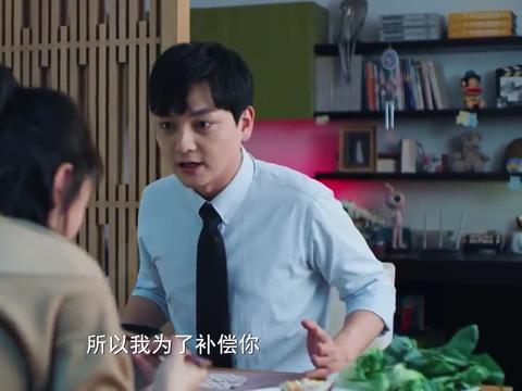 孟新杰知道了徐招娣不爱吃火锅的原因后,有些心疼她了