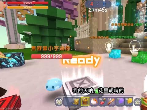 迷你世界:小宇家族吃星星比赛,地瓜勇往直前,带领小叶获胜