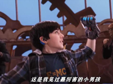 男孩获得特工手套,变得力大无穷,一拳就能打碎地面!