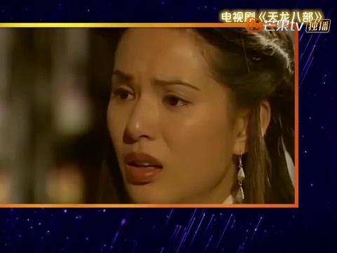 十年爱情长跑终错付,李若彤最终还是活成了自己最不喜欢的样子