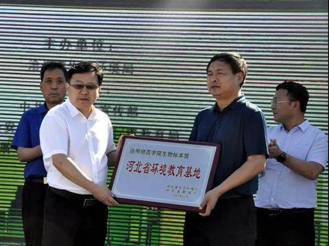沧州市开展六五环境日宣传活动