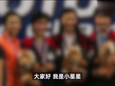世锦赛女单前8种子全部都是