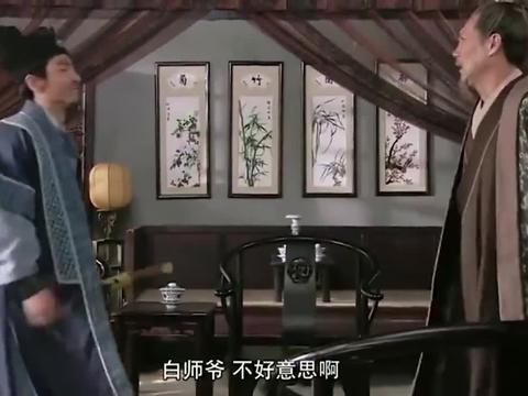 碧波仙子:白师爷听说李大人在审大哥,于是要去牢里看看