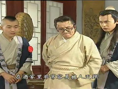 古装喜剧:张郎名字被吐槽,还要改名字,当一个诗人真难!