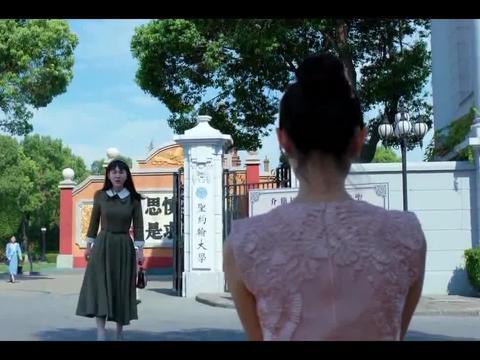 小楼又东风:吕家墙倒猢狲散,吕氏千金受辱,幸好还有她不离不散
