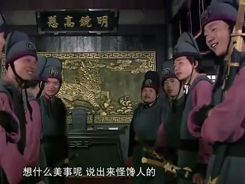 碧波仙子:李安把大家都叫到衙门,介绍红鱼是新聘请的师爷