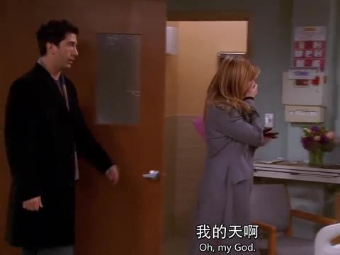 老友记:罗斯和瑞秋老爸独处,压力真够大的,恨不得瑞秋快点回来