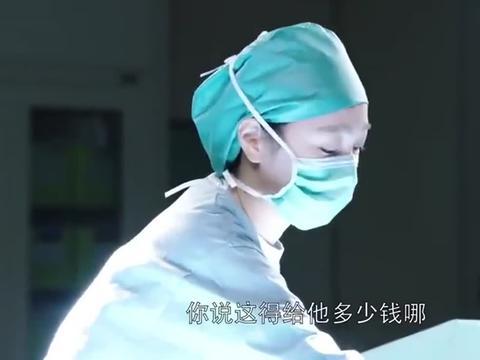 医院大夫八卦庄恕来仁和医院目的,没想到被庄恕都听到,秒打脸!