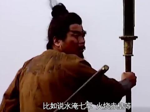 曹操手下有3人看出火攻之计,为何曹操还是兵败赤壁?真是天命吗