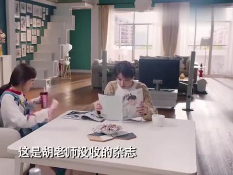 爱情公寓:大力问美嘉偶像有没有黑点,结果全是夸偶像的