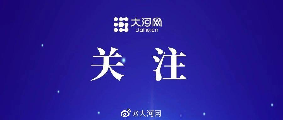 河南省招生办公室发布2021年普通高校招生录取控制分数线划定情况问答