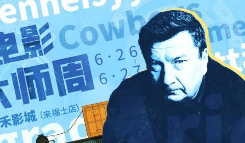 """杭州影展   感受芬兰怪客镜头下""""沉默的诗歌"""""""