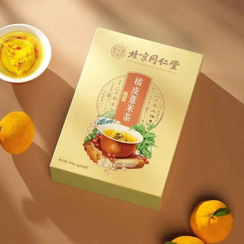 观方好物 | 祛湿只知道红豆薏米?快来试试这杯茶