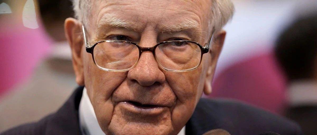 """曾捐给盖茨基金会330亿美元,90岁""""股神""""巴菲特突然宣布退出!咋回事?"""