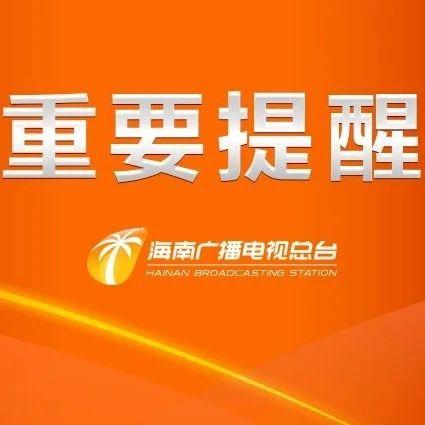 海南企事业单位退休人员基本养老金上涨!
