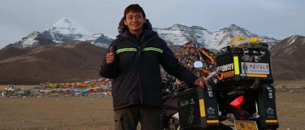 """23天7500公里,硕士生骑摩托从学校到珠峰!有人说他""""家境好"""",实际上…"""