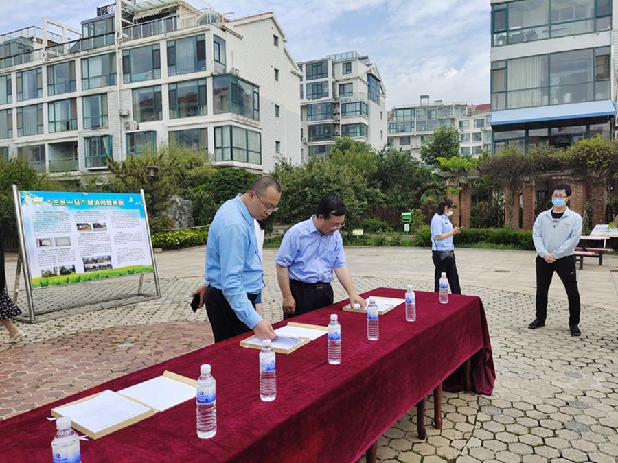 """青岛市崂山区城市管理局采取""""三长一站""""治理模式 打通服务群众的""""最后一米"""""""