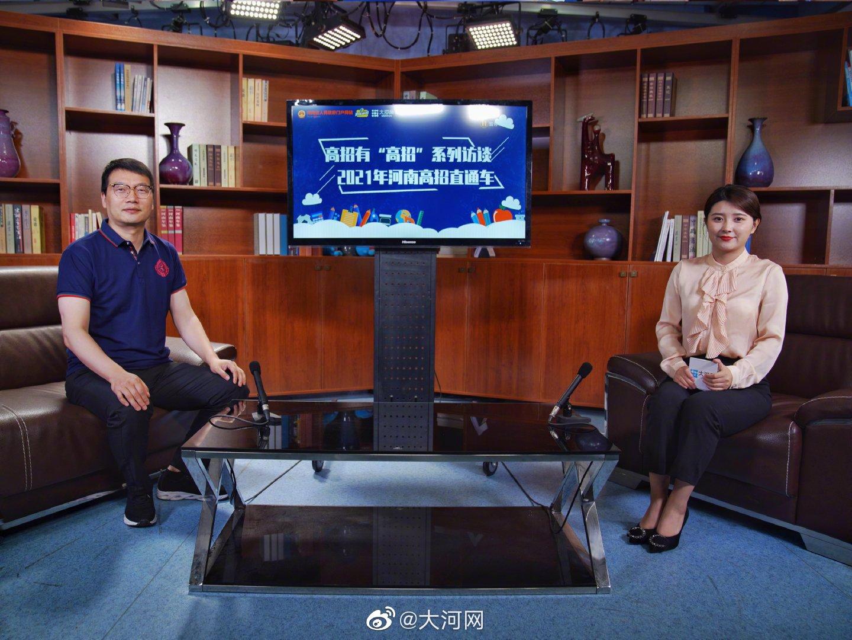 今年@郑州升达经贸管理学院 招生计划一共有10550人……