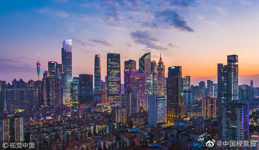 广州国有大行房贷利率再次上涨!广州首套房利率涨至5.55%