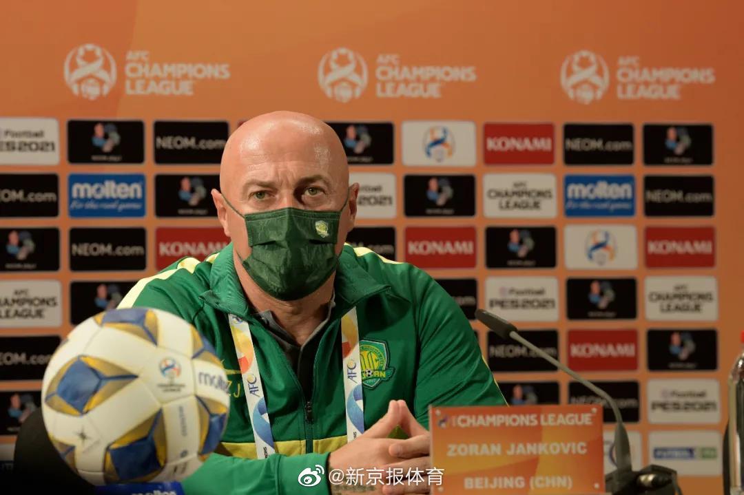 扬科维奇:希望在亚洲赛场展现国安青训成果