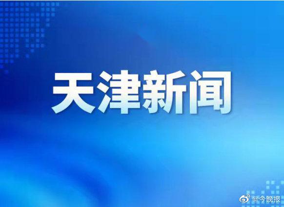 """国家会展中心(天津)迎来首个参观日 500多家企业集体亮相 场馆仿佛拥有了""""大脑"""""""