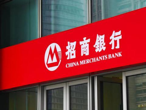招商银行频遭处罚 去年连续三季投诉量列股份行首位