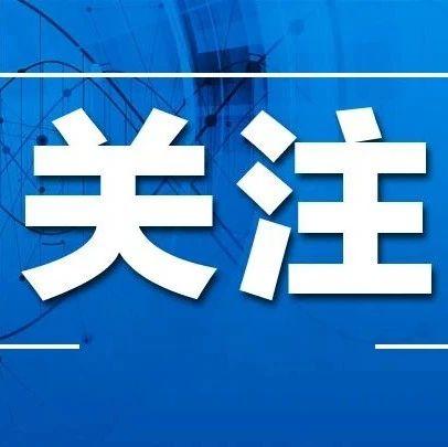 广西2021年普通高考分类考试招生录取工作结束