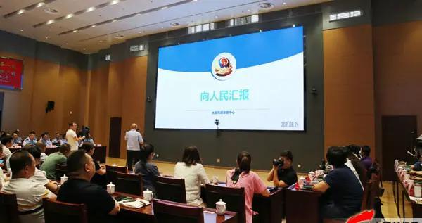 今年太原破获电信网络诈骗案件1517起 同比上升975%