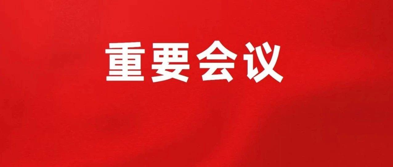 """徐立毅在全市上半年经济运行研判分析会议上强调 以""""万人助万企""""为抓手服务企业发展 确保经济平稳运行实现""""半年红"""""""