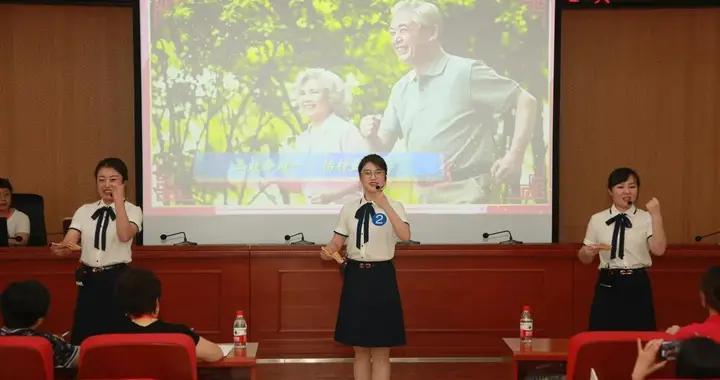 黑龙江省中医护理门诊试点建设项目启动