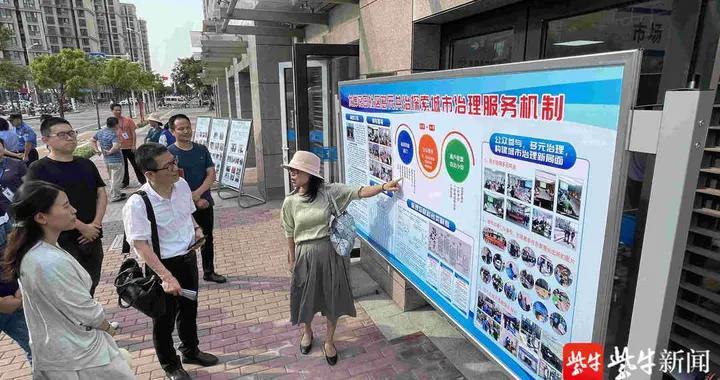 联合国南南办参观考察南京栖霞这个社区,点赞城市公众参与服务机制