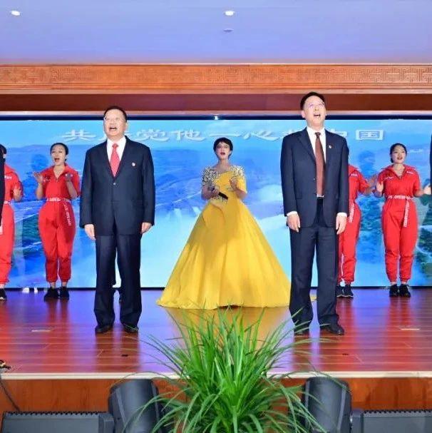 国家能源局举办庆祝建党100周年文艺演出活动