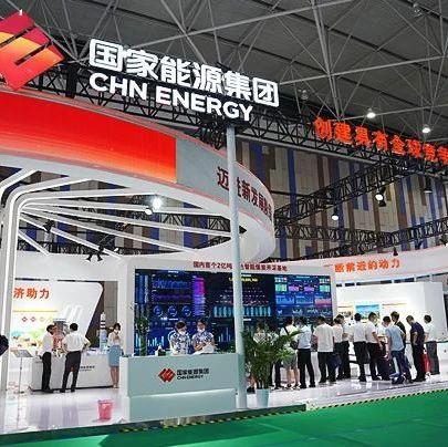 国家能源集团亮相煤矿智能化论坛暨装备展览会