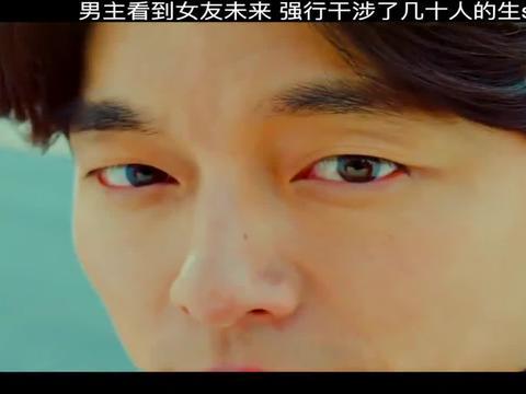 孔刘又要给我帅哭了