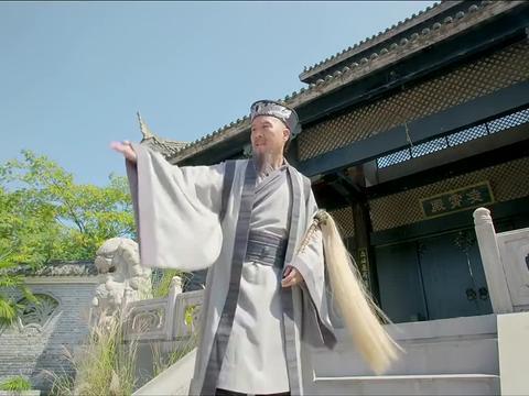 众人抵达清凉寺对面,打了如意算盘,意图一举炮轰两个皇帝