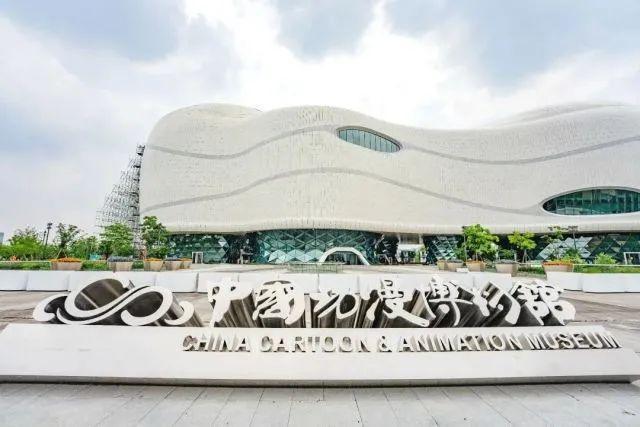 中国动漫博物馆今天正式开馆!坐标白马湖,快去打卡吧-小柚妹站