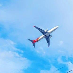 中川机场最新提示:航班起飞前2-3小时抵达办理手续