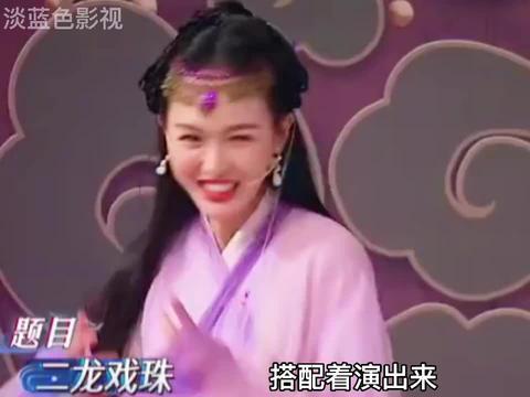 王牌对王牌 唐嫣杨迪表演二龙戏珠,戳中了唐嫣的笑点