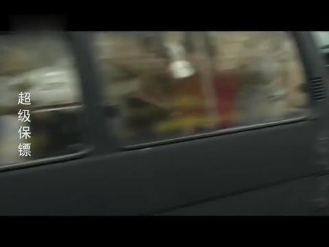 富家女被掳走,岳松跑酷追车营救,这腿是铁打的吧!