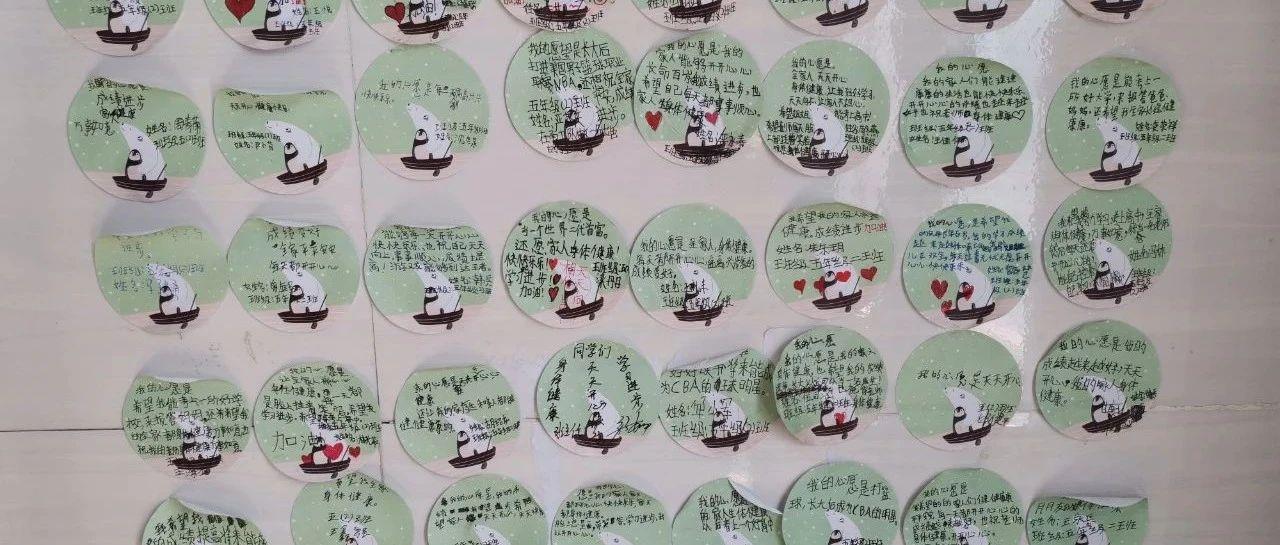 我小心翼翼地打开了200多个大凉山孩子的心愿卡……
