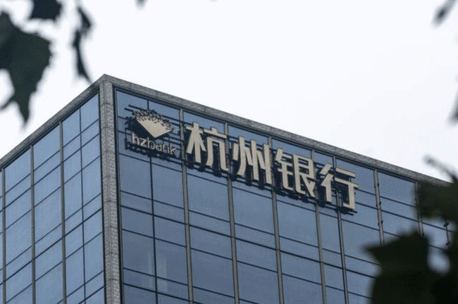 杭州银行看上去很美 资本之困仍在